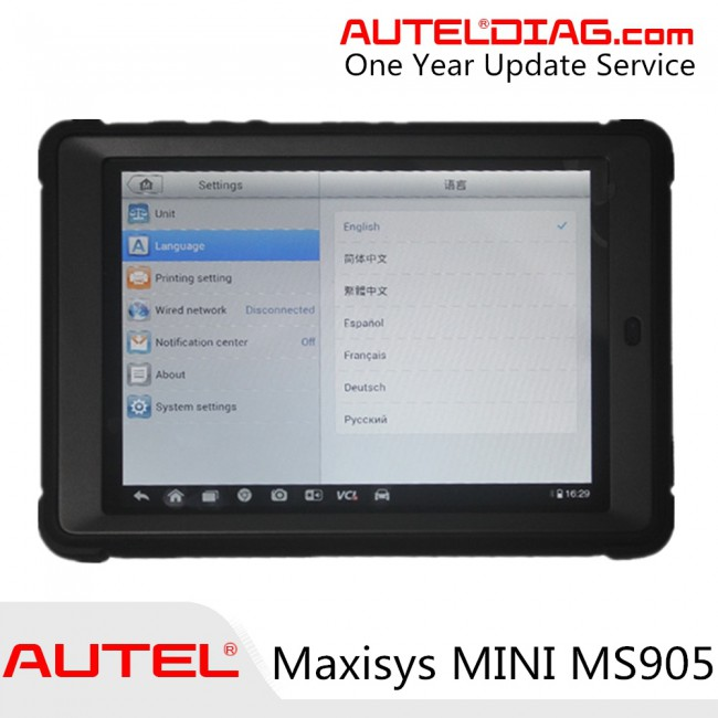 Autel Maxisys MINI MS905 One Year Update Service (Autel Tool Care Program)